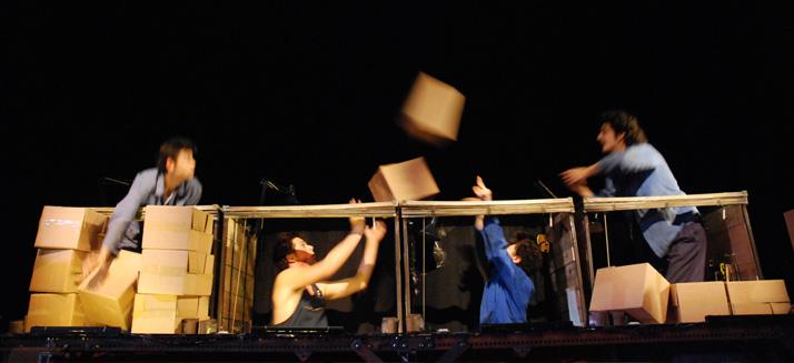 Prises Multiples @ Bonus #3 - Le Festival du Théâtre de Poche - Hédé - 2013
